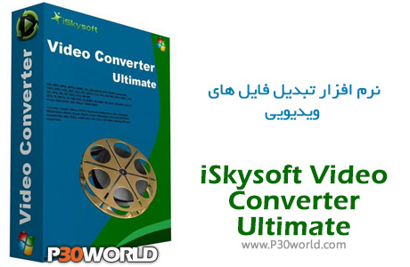 دانلود iSkysoft Video Converter Ultimate
