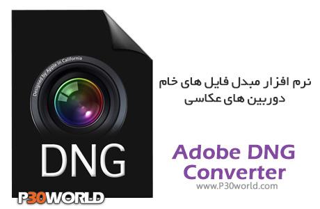 دانلود Adobe DNG Converter