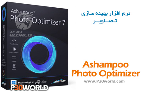 دانلود Ashampoo Photo Optimizer