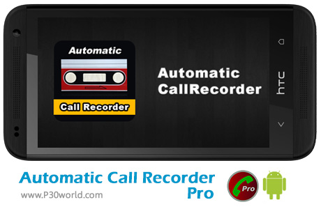 دانلود Automatic Call Recorder Pro
