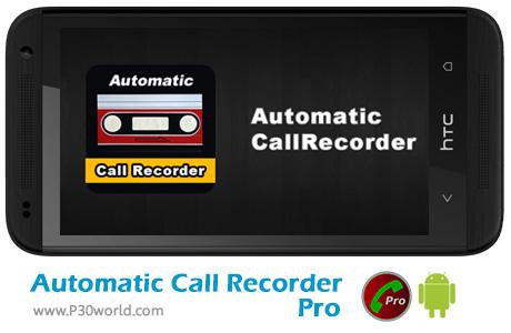 دانلود Automatic Call Recorder Pro