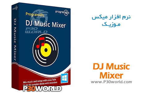 دانلود Program4Pc DJ Music Mixer