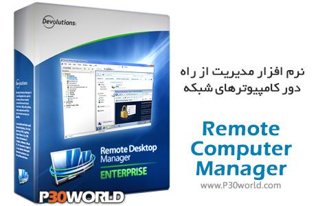 دانلود Remote Computer Manager