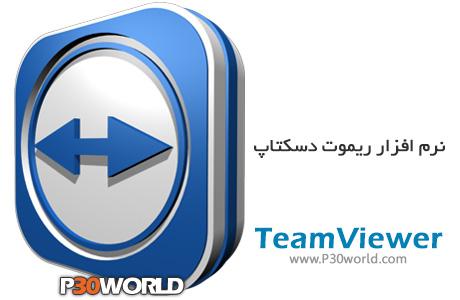 دانلود TeamViewer