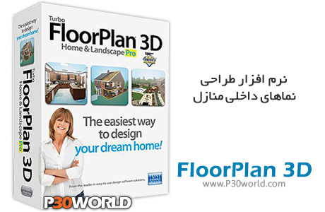 دانلود TurboFloorPlan 3D Home and Landscape Deluxe