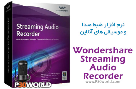 دانلود Wondershare Streaming Audio Recorder
