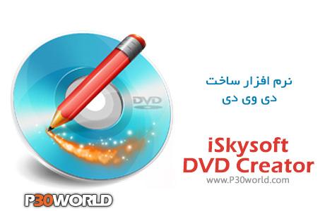 دانلود iSkysoft DVD Creator