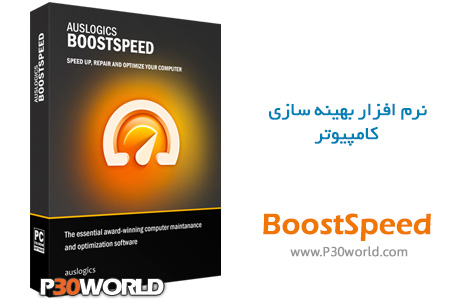 دانلود AusLogics BoostSpeed