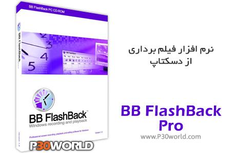 دانلود BB FlashBack Pro