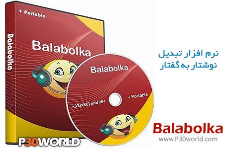 دانلود Balabolka