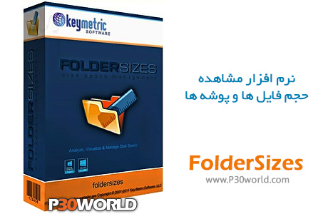 دانلود Key Metric Software FolderSizes