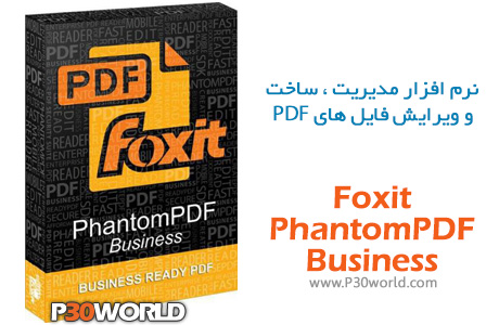 دانلود Foxit PhantomPDF Business