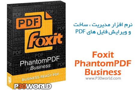 دانلود Foxit PhantomPDF Business