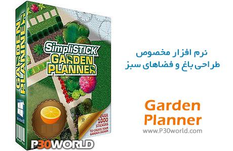 دانلود Artifact Interactive Garden Planner