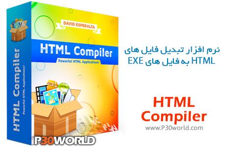 دانلود HTML Compiler