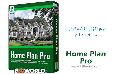 دانلود Home Plan Pro