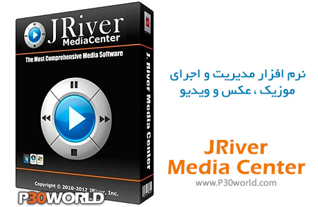 دانلود JRiver Media Center 24.0.67 – نرم افزار مدیریت و پخش موسیقی ، عکس و ویدیو