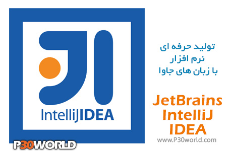 دانلود JetBrains IntelliJ IDEA Ultimate