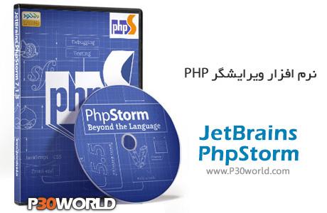 دانلود JetBrains PhpStorm