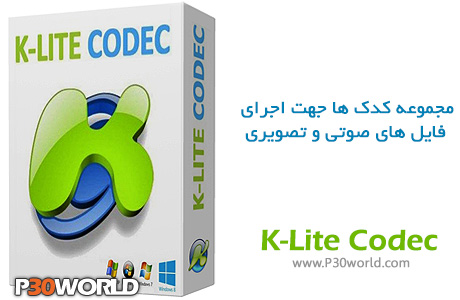 دانلود K-Lite Codec Pack Update