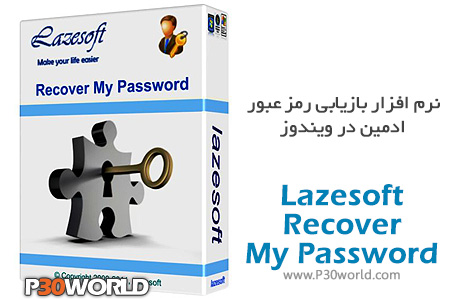 <strong><a title='دانلود' target='_blank' href='/'>دانلود</a></strong> Lazesoft Recover My Password