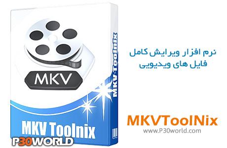 دانلود MKVToolNix