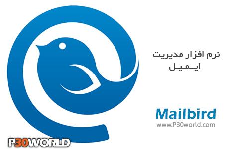 دانلود Mailbird