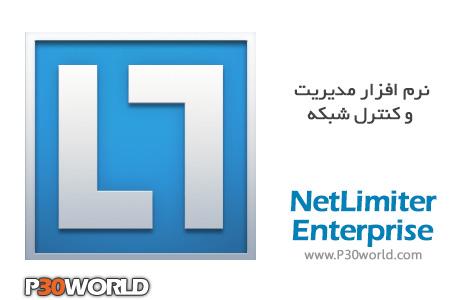 دانلود NetLimiter Pro