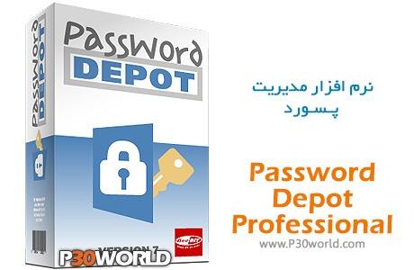 دانلود Password Depot