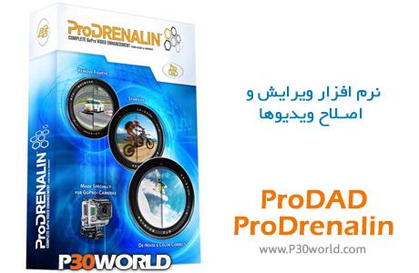 دانلود ProDAD ProDrenalin