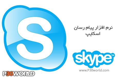 دانلود Skype