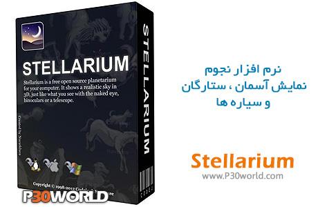 دانلود Stellarium