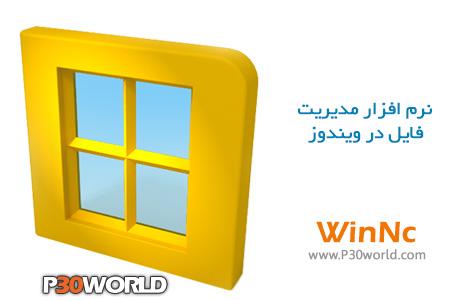 دانلود WinNc
