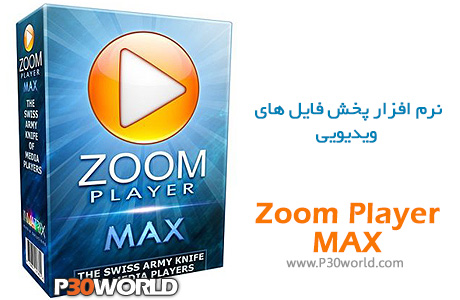 دانلود Zoom Player MAX