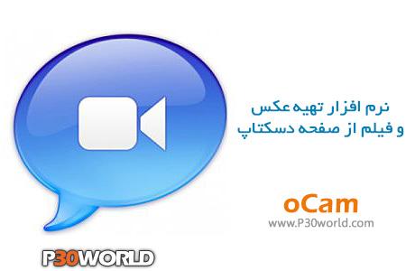 دانلود OhSoft OCam