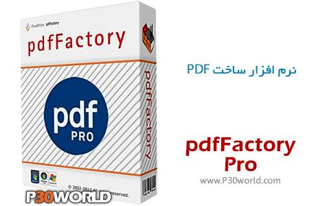 دانلود pdfFactory Pro