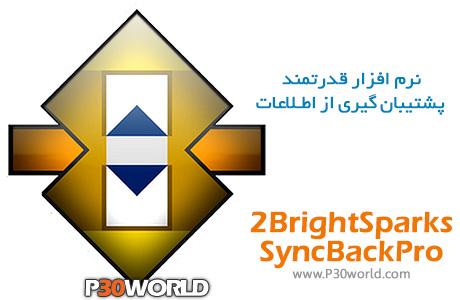 دانلود 2BrightSparks SyncBackPro