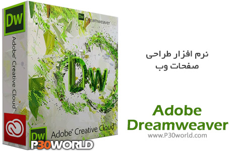دانلود Adobe Dreamweaver