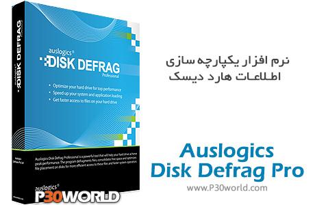دانلود Auslogics Disk Defrag Professional