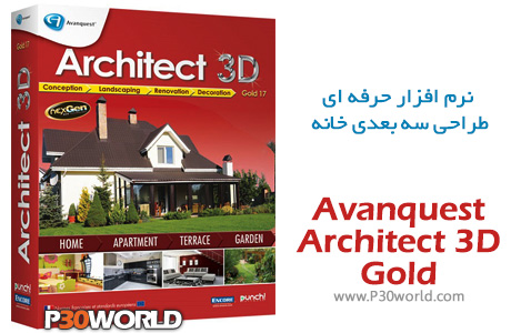 دانلود Avanquest Architect 3D Gold