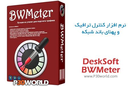 دانلود BWMeter