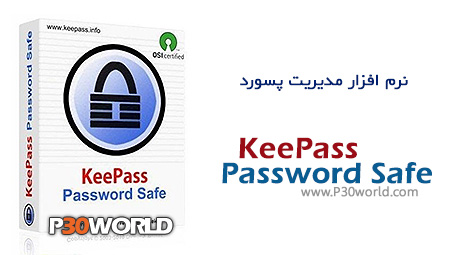 دانلود KeePass Password Safe