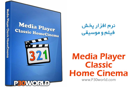 دانلود Media Player Classic Home Cinema