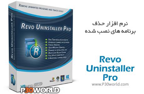 دانلود Revo Uninstaller Pro