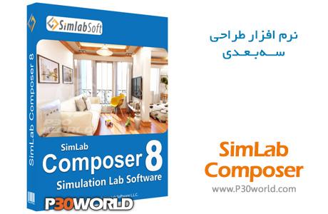 دانلود SimLab Composer 8.2.5  نرم افزار طراحی سه بعدی