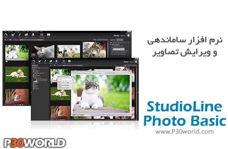دانلود StudioLine Photo Basic