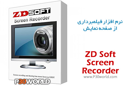 دانلود ZD Soft Screen Recorder