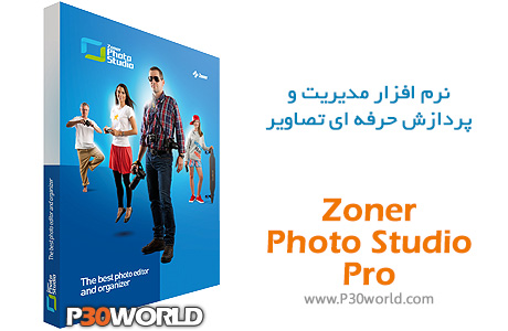 دانلود Zoner Photo Studio