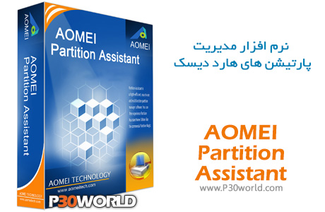 دانلود AOMEI Partition Assistant All Editions