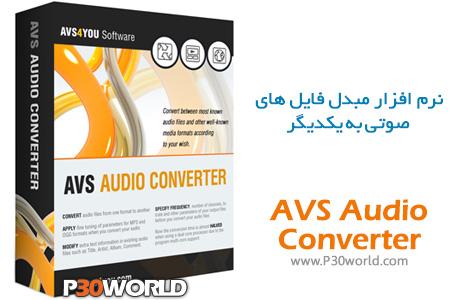 دانلود AVS Audio Converter